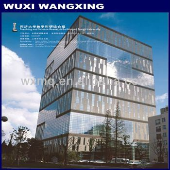 Curtain Wall---Shanghai Tongji University