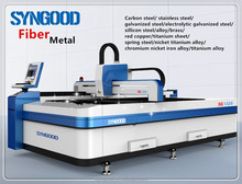 Syngood Laser Sheet Metal Cutting Machine 0.5-16mm thickness Open design 1300*2500mm SG1325