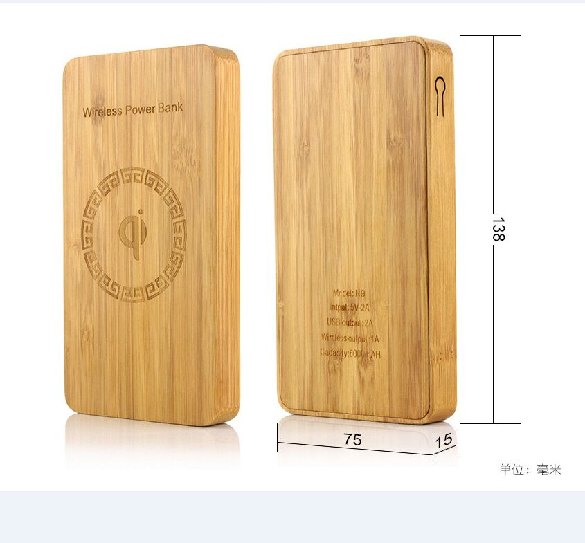 Wood Wireless Slim Power Bank Charger Qi Smart Power Bank