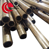 Buy Wholesale Direct From China Seamless Brass Tube 40mm