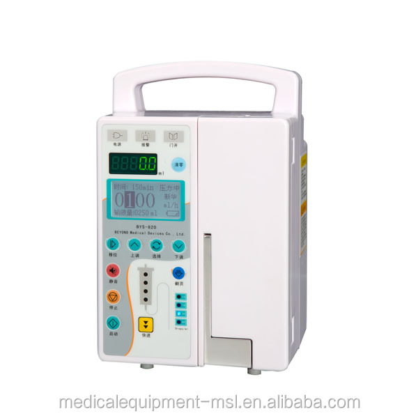 MSLIS09 Medical infusion pump for human and veterinary with fluid warmer in Guangzhou