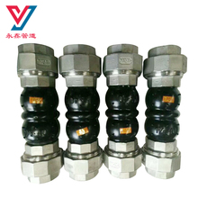 MOQ 10 Piece screw epdm threaded rubber expansion joints