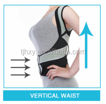 back and joint pain reliever stretchable cloth adjustable back posture support effectively relieves back pain