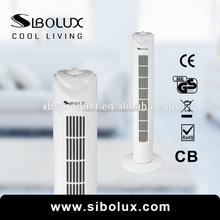 29inch classical oscillating cooling tower fan
