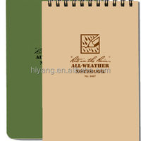 2014 PU Exercise Notebook Office Supply