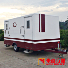 mobile trailer toilet for sale in China