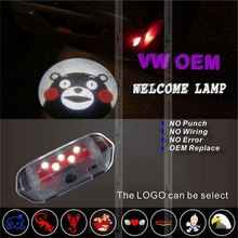 2013 Hot sell promotion 12V led car laser logo door light auto led