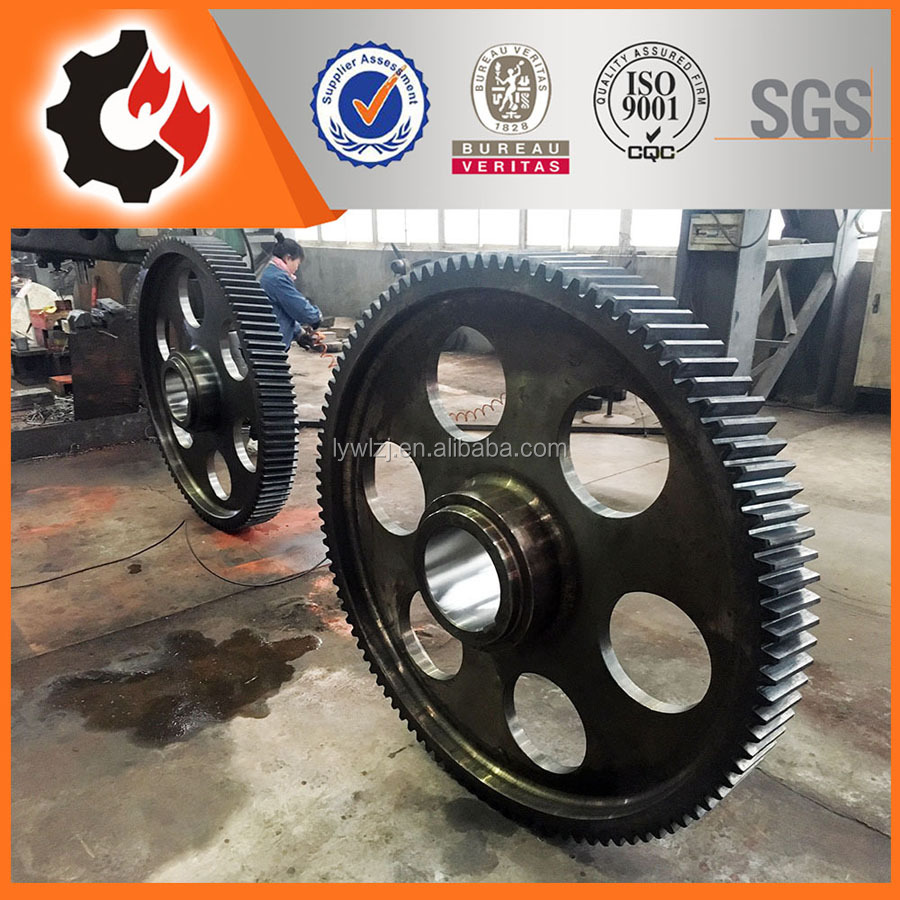 High Alloy Steel Driving Concrete Mixer gear