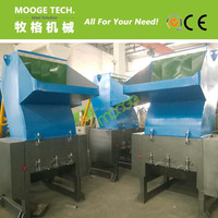 Claw blade plastic crusher/plastic crushing machine