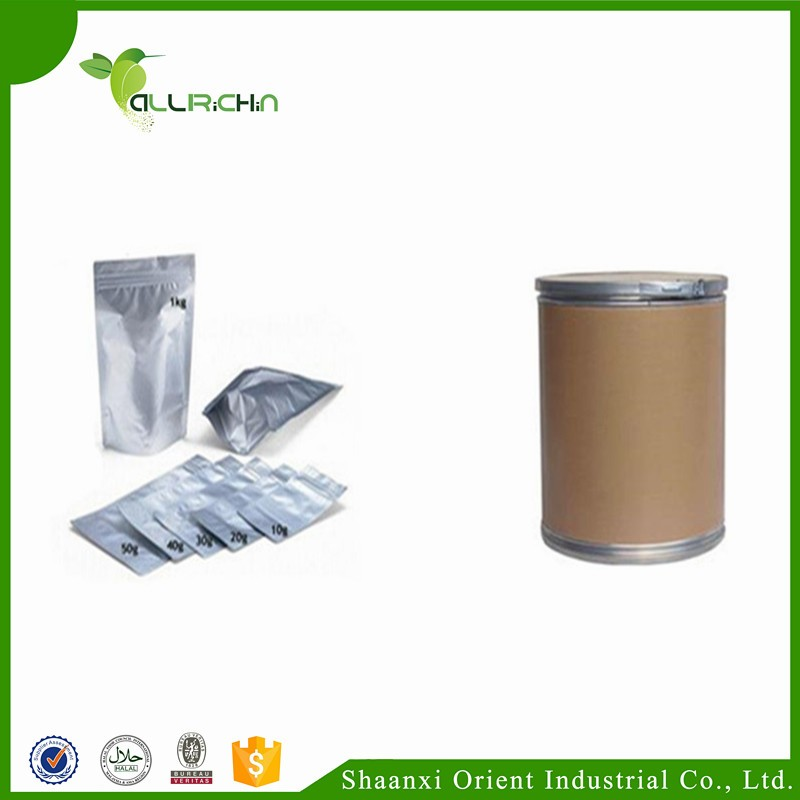 Food Grade Free Sample Agar Agar Powder with Best Price