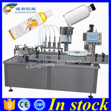 PLC controlled bottling filling 40ml,monoblock filling machine