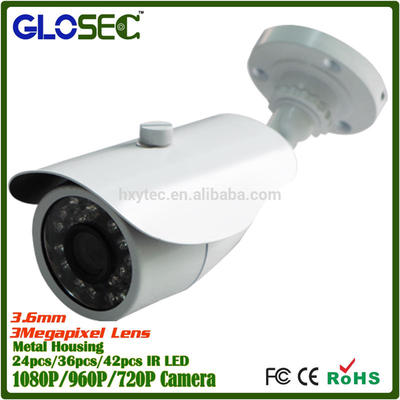 Hot selling hd ir ip security camera CE FCC RoHS certificated