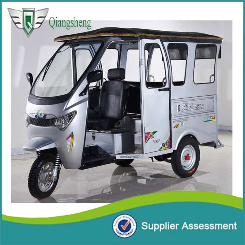 2016 Fashion auto electric 3 wheeler for passenger