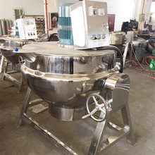 large electric stainless stee stock cooking pot