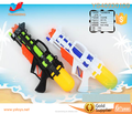 Promotion product summer outdoor play plastic big childer water game spray gun toy