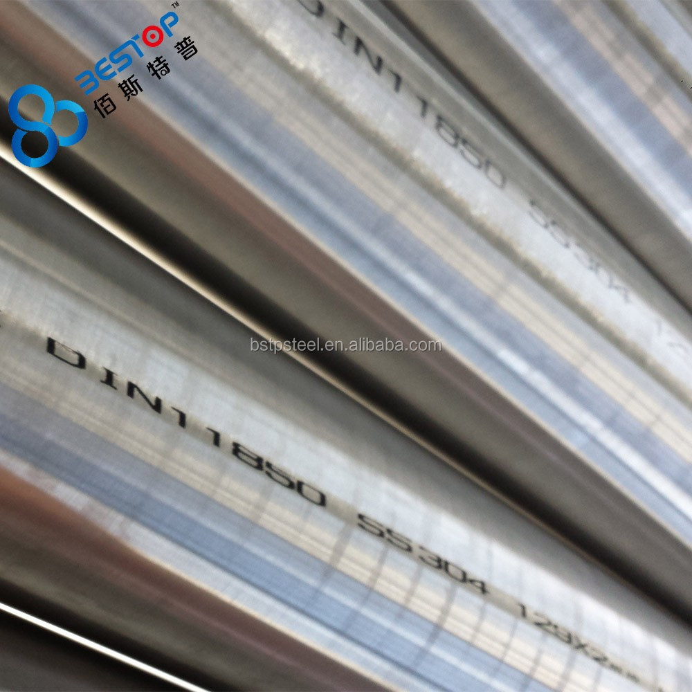 DIN11850 sanitary stainless steel welded tube/pipe