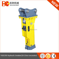 HB20 Construction Power Tools for Excavator Silenced Type hydraulic hammer