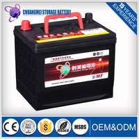 Most reliable custom design automotive car battery new style products 12v75AH