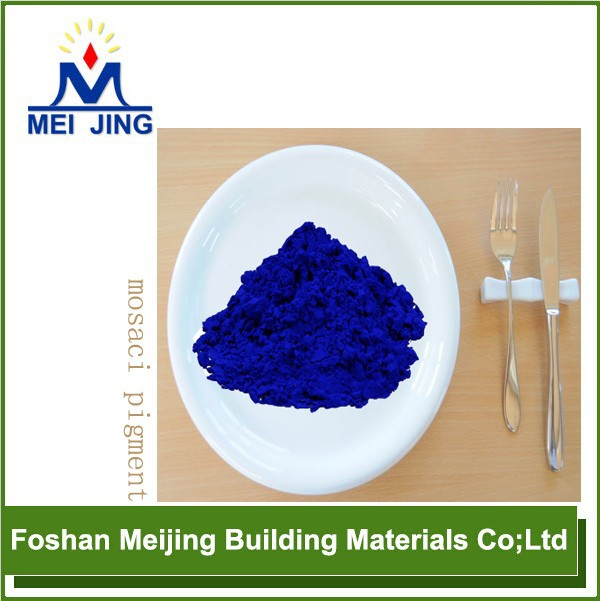 mosaic pigment for manufactures cloth floor manufacture