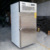 NEWEEK high quality Iqf italian commercial meat blast freezer price