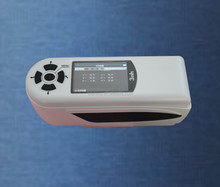 Digital Photo Colorimeter Manufacturer