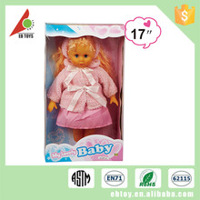 Safety plastic toys 17 inch my lovely baby faces craft doll