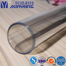 transparent rigid plastic pet sheet rolls, calender printing super clear pet roll