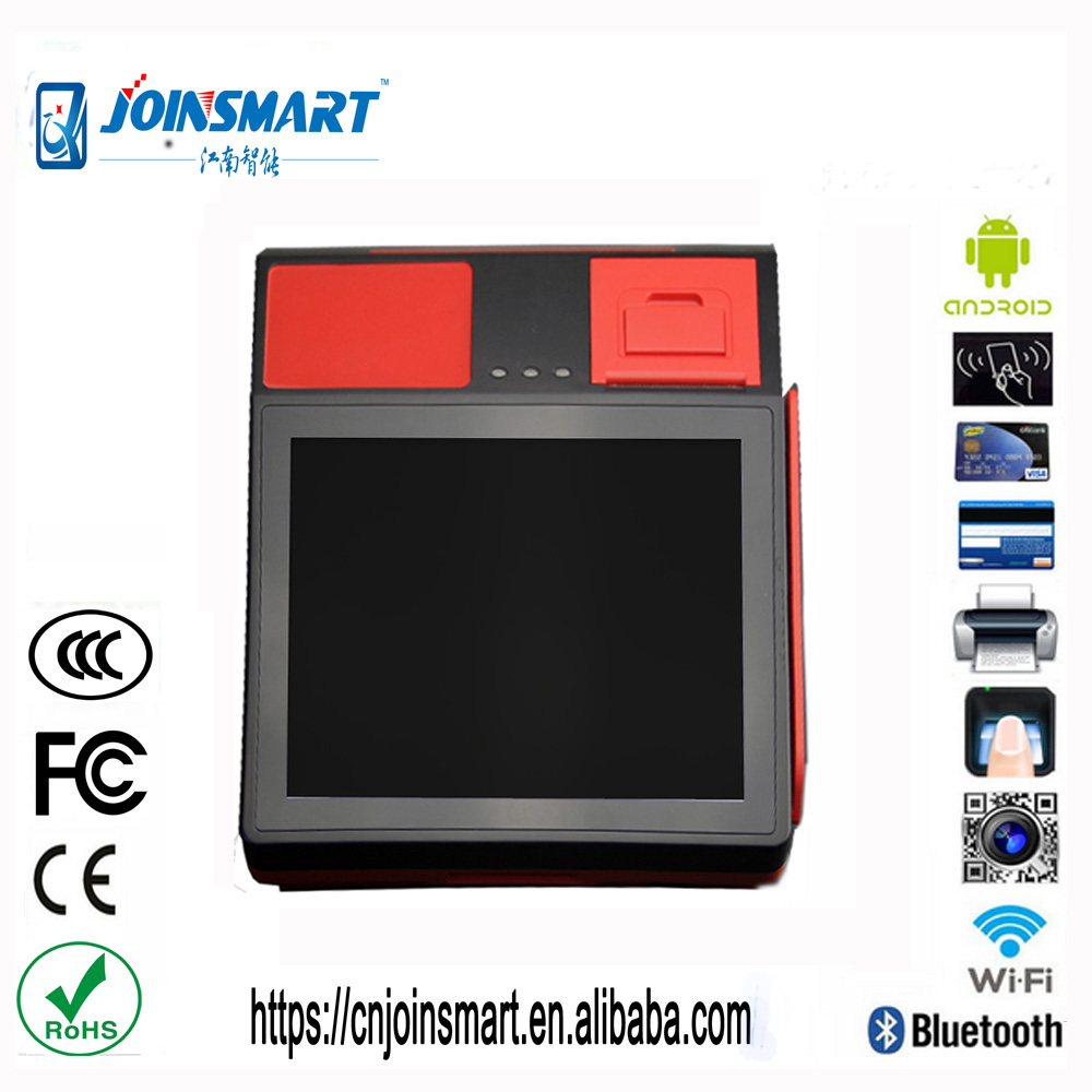 Programmable Electric POS Cash Register from Alibaba Verified Supplier