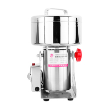 Stainless steel mixer grinder,heavy duty mixer grinder ,Flour Mill Machinery
