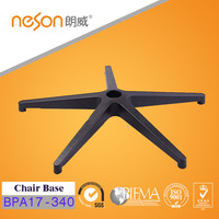 BLACK classical leather office chair chair parts swivel base