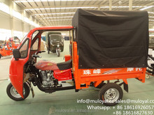 250cc Van Cargo Tricycle/Motorcycle Truck 3-Wheel Tricycle/3 wheel tricycle for adults