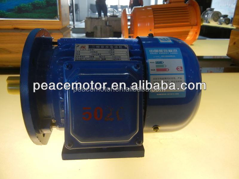 Price Small Electric Dc Motor Buy Price Small Electric