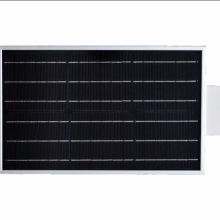 grape led s7 all in one integrated lithium battery solar panel solar street light 15w