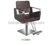 2015 Trend Brown Beauty Hairdressing Equipment with stainless steel base/Durable Salon Hair Cutting Chairs for sale