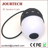 Hot selling firefly portable ourdoor bluetooth mini speaker with camping lamp