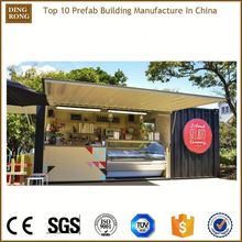 prefab shipping container house furnished, ablution container