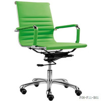Modern plant green emes office arm chair in PU leather with wheels (FOH-F11-B02)