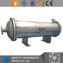 Full liquid type shell and tube evaporator heat exchanger for industrial refrigeration