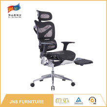 High quality ergonomic executive office chair