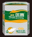 Hot sell Adult Diaper with super absorbency new design