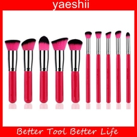 YAESHII stylish Professional Brushes 10pcs Kabuki makeup set new version 2016