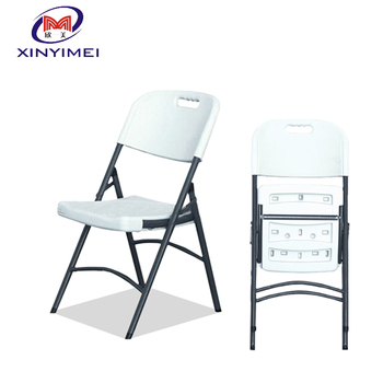 purchase plastic folding chairs. colored plastic folding chairs with metal frame purchase g