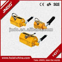 2014 JNDO Hot sale PMLseries magnetic plate lifter