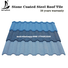 Construction stone coated roof sheet,philippines building materials roofing shingle price, Iron and steel roof sheet for sale