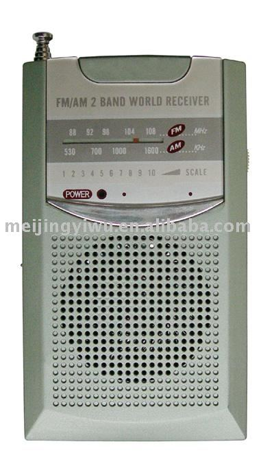 K-685 mik name brand good quality promotion gift radio hot product
