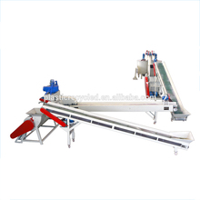 Waste plastic film washing recycling line machine sale