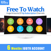 Free Test Code Account 24 Hours of IUDTV IPTV Subscription for Mag 250 Smart Android TV Box Italy Turkey USA Germany Receiver