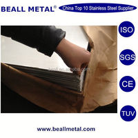 304 stainless steel shim plate(0.3mm-3mm)