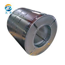 0.25*715mm you can trust china supplier galvanized steel coil for roofing sheet
