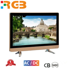 Small size 17 inch 19 inch 2017 china brand LCD LED TV 1% television spare parts television